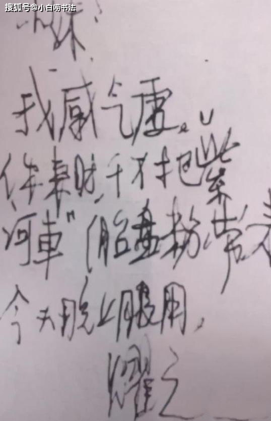 Để lại 28 chữ trước khi qua đời, Phổ Nghi khiến hậu thế ngỡ ngàng: Có 1 tài năng không thể phủ nhận! - Ảnh 4.