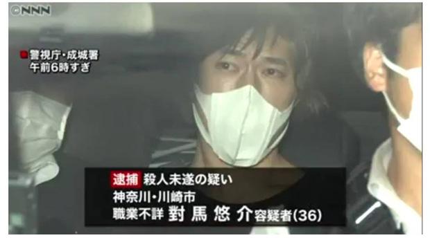 Khủng bố tinh dịch ở Hàn, bạo lực phụ nữ ở Nhật: Điều gì đã làm nên những xu hướng đáng sợ như vậy? - Ảnh 2.