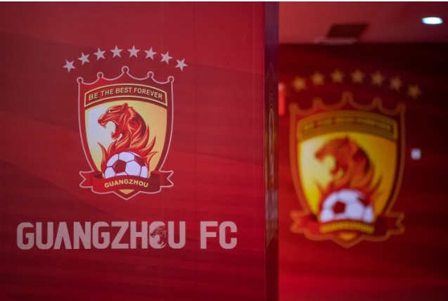 Trước trận gặp Việt Nam, bóng đá Trung Quốc rối ren khi CLB lớn nhất sắp giải thể vì vỡ nợ - Ảnh 1.