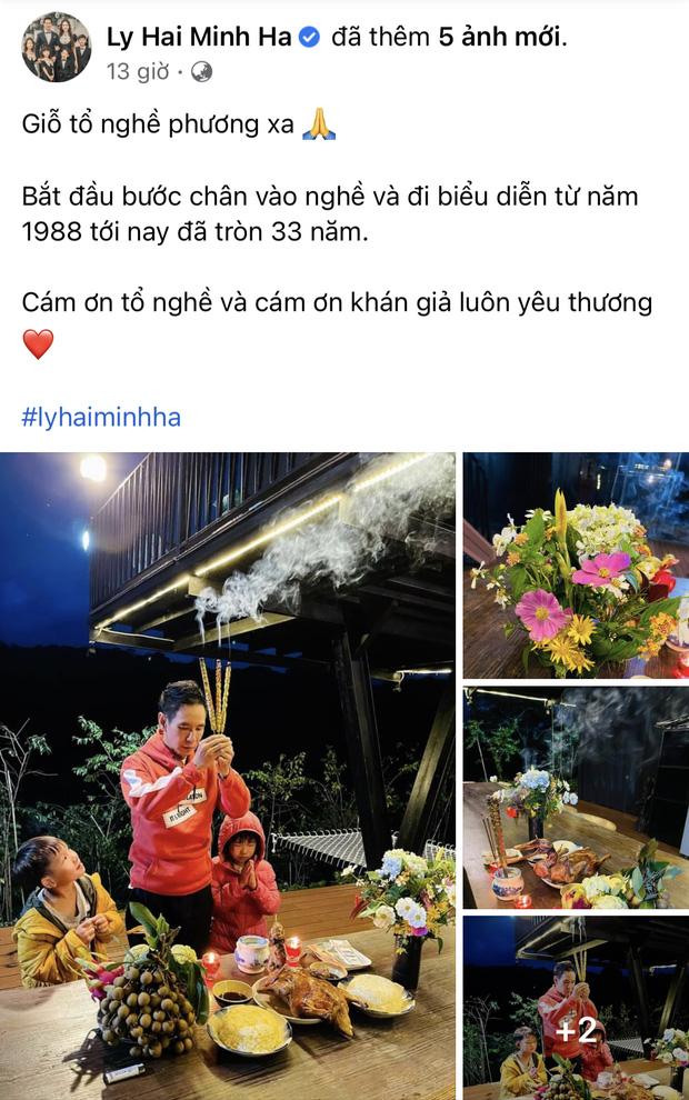 Showbiz Việt ngày Giỗ tổ sân khấu: Lý Hải - Khánh Vân và dàn sao Việt dâng lễ tại gia, Nam Thư muốn khóc vì tủi thân - Ảnh 1.