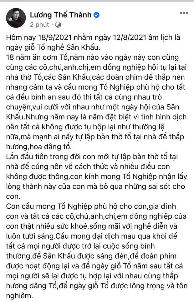 Showbiz Việt ngày Giỗ tổ sân khấu: Lý Hải - Khánh Vân và dàn sao Việt dâng lễ tại gia, Nam Thư muốn khóc vì tủi thân - Ảnh 20.