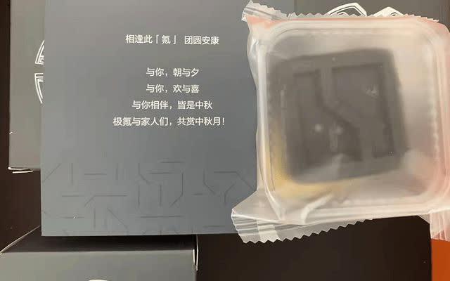 Hãng xe điện Trung Quốc tri ân khách hàng bằng bánh trung thu bị mốc - Ảnh 3.