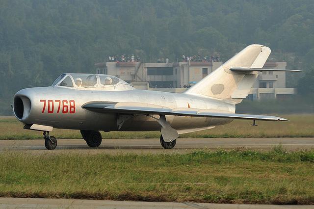 12 tiêm kích MiG Trung Quốc truy đuổi máy bay do thám Mỹ: Thảm kịch lịch sử đã xảy ra! - Ảnh 1.