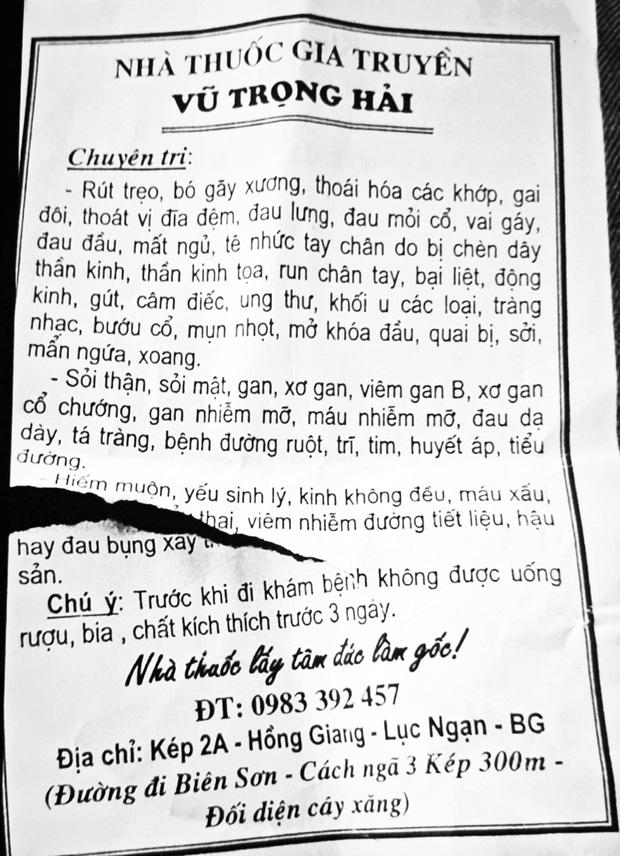 Hy hữu: Thầy lang tại Bắc Giang chữa hiếm muộn bằng cách quan hệ với người bệnh - Ảnh 2.