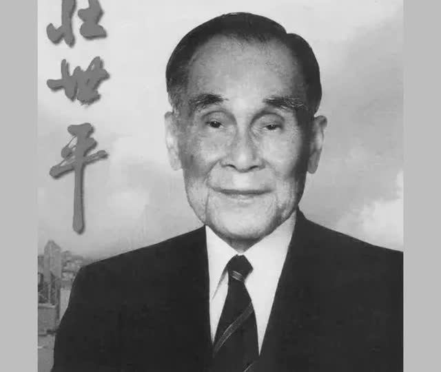 Vị tỷ phú lạ lùng nhất Hong Kong: Nắm giữ tài sản khổng lồ nhưng không mua nhà mua xe, qua đời quyên góp tất thảy cho tổ quốc - Ảnh 1.