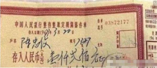 Tìm thấy tấm phiếu cũ trong tủ quần áo của cha, thử đem ra ngân hàng, người phụ nữ bất ngờ trước những gì nhận được - Ảnh 2.