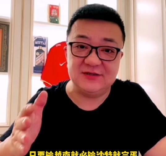 HLV Trung Quốc thề sẽ thắng tuyển Việt Nam, nếu thua sẽ lập tức từ chức và trở về nước - Ảnh 2.