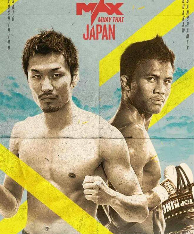 """""""Thánh Muay Thái"""" gục ngã, thua knock-out ngỡ ngàng sau cú đòn sấm sét của võ sĩ Nhật Bản - Ảnh 2."""