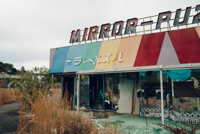 Đi trước thời đại là thế nhưng Nhật Bản vẫn có những địa điểm bị lãng quên, khung cảnh rùng rợn với vô số lời đồn kỳ bí - Ảnh 2.