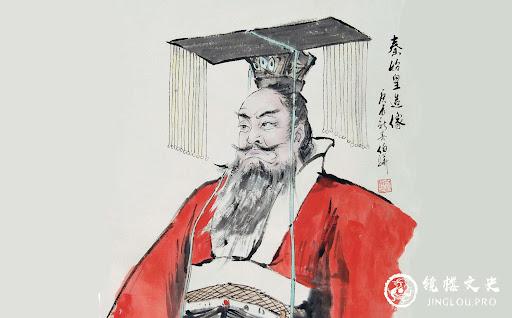 Triệu Cơ và những lần ngoại tình xáo động triều đình Tần Thủy Hoàng - Ảnh 6.