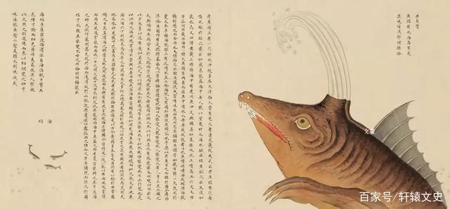 Cuốn sách gối đầu giường mà vua Càn Long mê mẩn, cư dân mạng Trung Quốc vừa mở ra đã thốt lên: Kinh dị quá! - Ảnh 4.