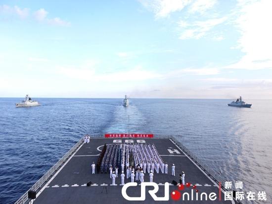 """10-Cuối tháng 3/2013, truyền thông Trung Quốc đưa tin 4 tàu chiến cùng trực thăng của Hạm đội Nam Hải đã tới bãi ngầm James nằm trong vùng lãnh hải của Malaysia, thậm chí còn tổ chức lễ thượng cờ tại đây. Bãi ngầm James cách Bintulu của Malaysia 80 km về phía Tây Bắc và cách đất liền Trung Quốc tới 1800km về phía Nam, nhưng Trung Quốc vẫn ngang ngược tuyên bố đây là điểm cực nam đường lưỡi bò, đồng thời còn ngấm ngầm thả bia """"chủ quyền"""" trái phép tại khu vực này. Tuy nhiên, chính phủ Malaysia lại khẳng định hải quân nước này không hề thấy tàu chiến Trung Quốc nào gần vùng biển của mình. Giới phân tích quốc tế cho rằng, rất có thể đây chỉ là một """"tin vịt"""" nhằm phô trương thanh thế của Trung Quốc."""