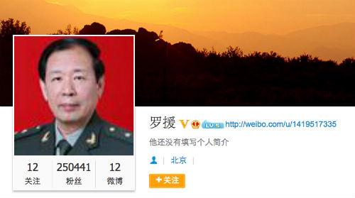 """Tướng """"diều hâu"""" Trung Quốc bị cư dân mạng """"ném đá"""""""