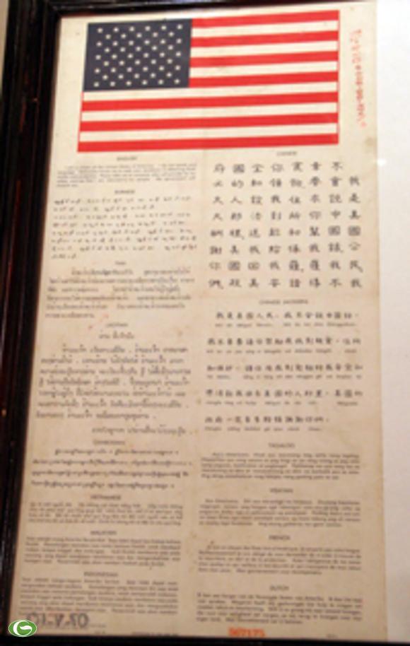 Cờ ăn xin của phi công Mỹ trong chiến tranh Việt Nam.