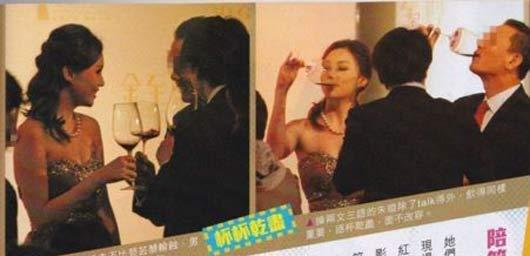3 sao nữ của TVB lộ ảnh đi hầu rượu đại gia 1