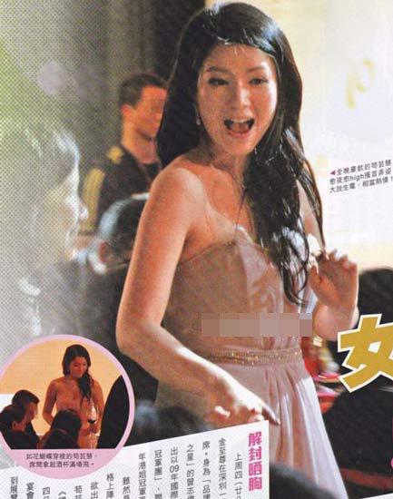 3 sao nữ của TVB lộ ảnh đi hầu rượu đại gia 2