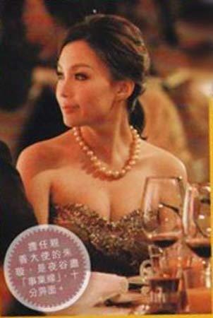 3 sao nữ của TVB lộ ảnh đi hầu rượu đại gia 3