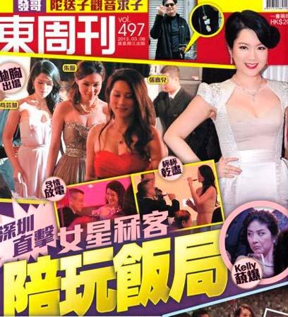 3 sao nữ của TVB lộ ảnh đi hầu rượu đại gia 4