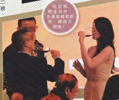 3 sao nữ của TVB lộ ảnh đi hầu rượu đại gia 5