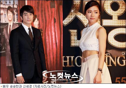 Body Song Seung Hun khiến chị em điên đảo - 3