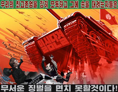 Dự đoán kịch bản chiến tranh Triều Tiên