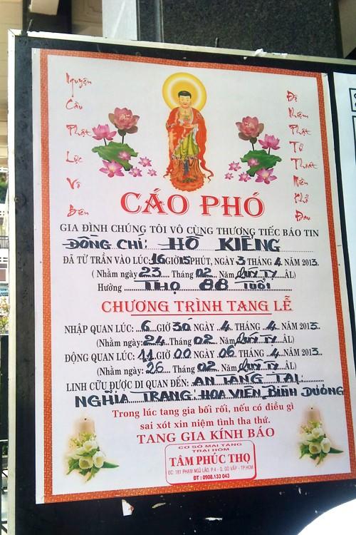 Sao Việt ngậm ngùi tiễn đưa NSƯT Hồ Kiểng 1