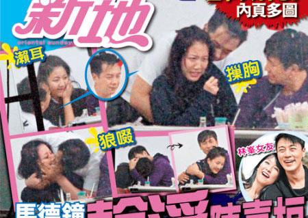 Mỹ nam tai tiếng nhất làng giải trí Hoa ngữ