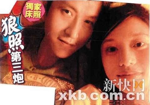 Mã Đức Chung và cô bồ