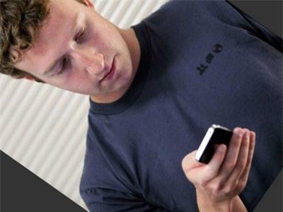 Facebook, Google, smartphone khiến con người ngày càng thô lỗ 2
