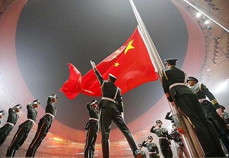 Trung Quốc tự coi mình là bá chủ châu Á?