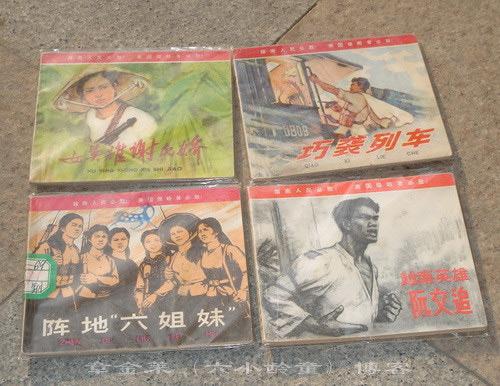 'Tôn Ngộ Không' từng viết blog về Bác Hồ