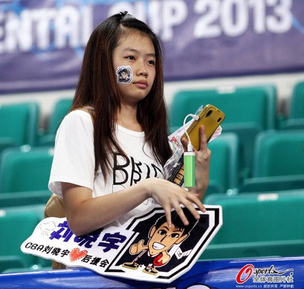 Dàn hoạt náo viên nóng bỏng của tuyển bóng rổ Trung Quốc 15