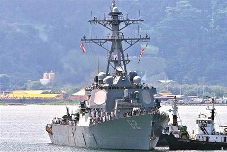 Tàu khu trục của Mỹ USS Fitzgerald ở vịnh Subic hồi cuối tháng 6. Ảnh: Chinadaily