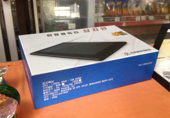 Cận cảnh máy tính bảng đầu tiên được sản xuất bởi Triều Tiên
