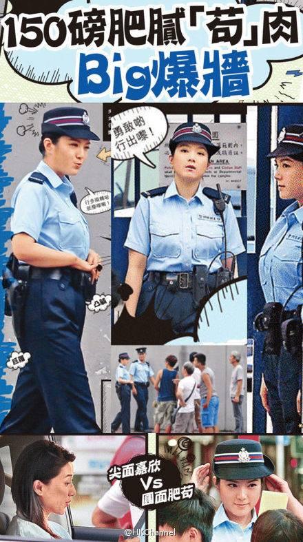 Choáng váng vì Hoa hậu Trung Quốc bỗng dưng... phát phì! 3