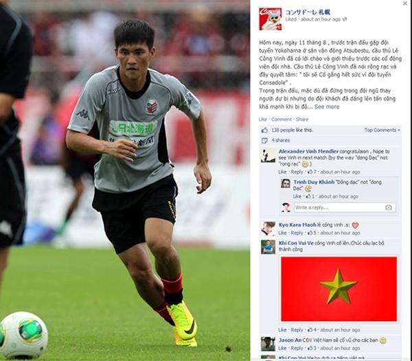 Fanpage Sapporo ca ngợi Công Vinh bằng Tiếng Việt sau 2 bàn thắng 3