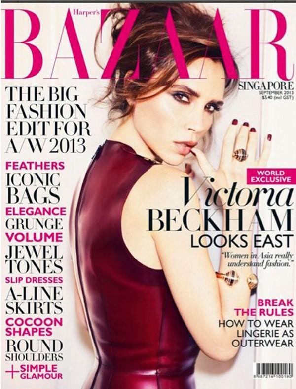 Victoria Beckham khoe vẻ nuột nà như thiếu nữ 3