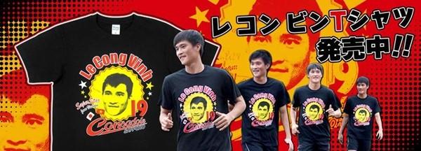 Công Vinh giúp Sapporo bán áo đấu đắt như tôm tươi 2