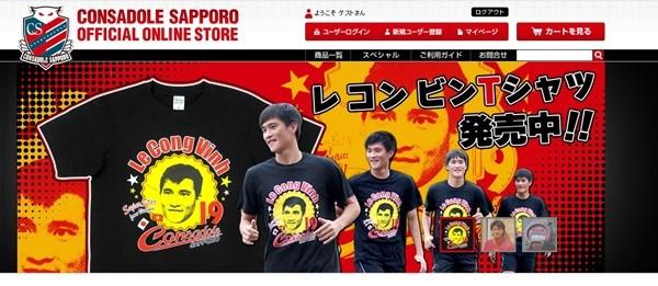 Công Vinh giúp Sapporo bán áo đấu đắt như tôm tươi 3