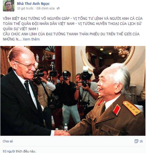 Bức ảnh Đại Tướng Võ Nguyên Giáp gặp lại Đại Tướng Mỹ Mac Namara, ngày 23 tháng 6 năm 1997, tại tư gia của Đại Tướng