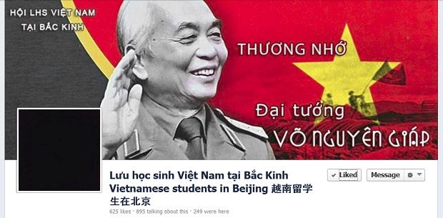 Trang Facebook của Hội Lưu học sinh Việt Nam ở Bắc Kinh.