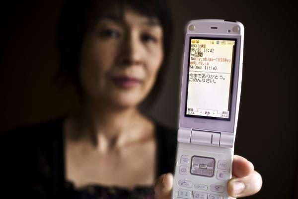 """Loạt ảnh """"lạnh người"""" về thảm nạn tự tử ở Nhật 11"""