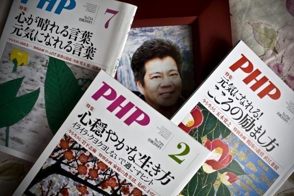 """Loạt ảnh """"lạnh người"""" về thảm nạn tự tử ở Nhật 12"""