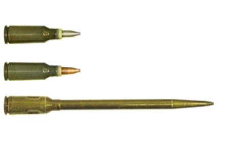 Đạn PSP so sánh với loại đạn cũ MPS