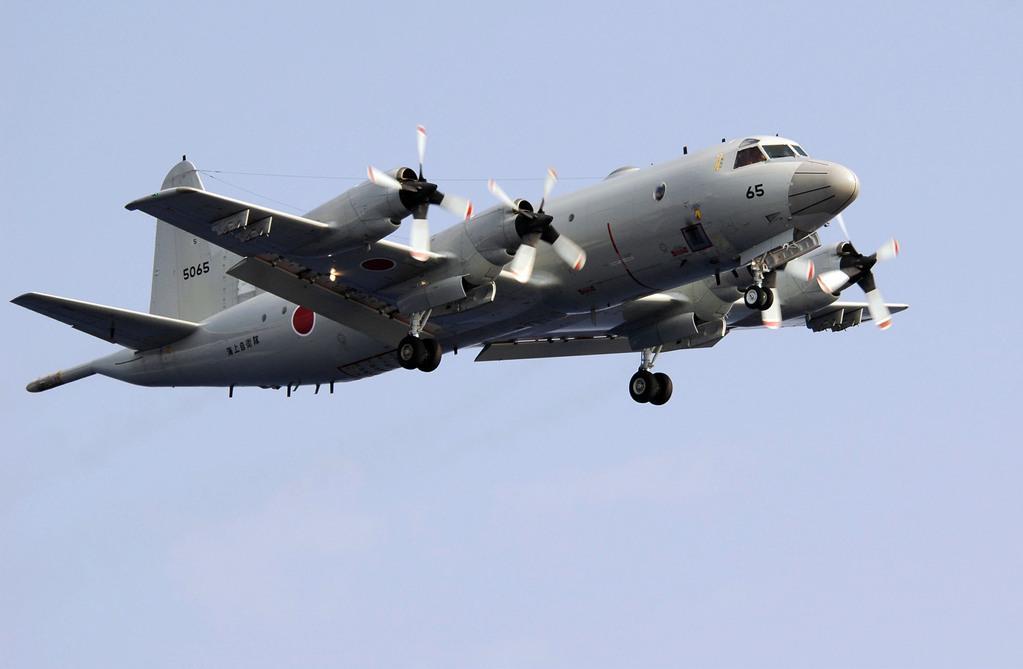 P-3C Orion của Nhật Bản