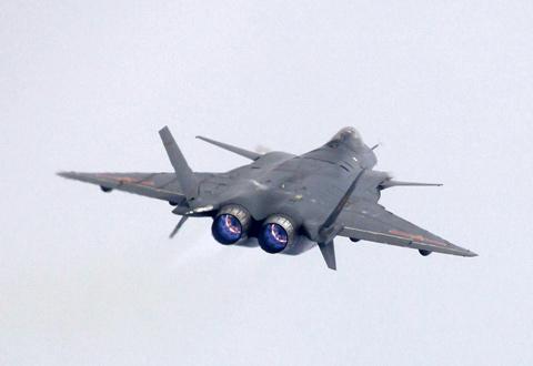 Chiến đấu cơ tàng hình J-20 của Trung Quốc