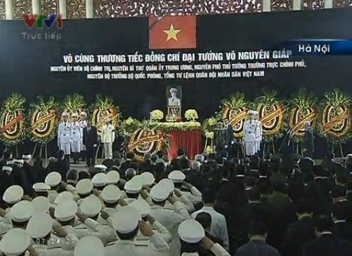 Toàn cảnh bên trong Nhà tang lễ Quốc gia.