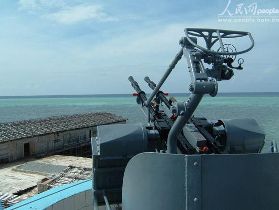 Ụ súng máy mà Trung Quốc ngang ngược bố trí ở Đá Châu Viên thuộc quần đảo Trường Sa của Việt Nam nhằm thực hiện âm mưu thâm độc là kiểm soát vùng biển xung quanh khu vực này