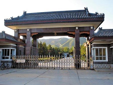 Ảnh chụp cổng vào nhà tù Tần Thành ở Bắc Kinh, Trung Quốc