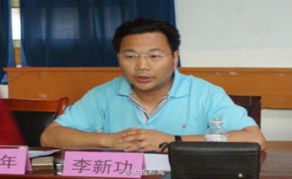 Dâm quan Lý Tân Công bị kết án tử hình ngày 18/6/2013